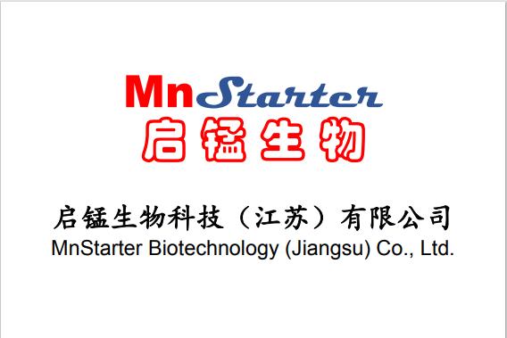 启锰生物科技(江苏)有限公司