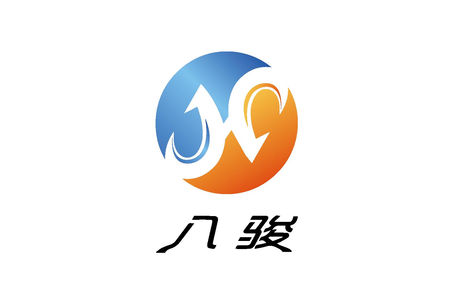 上海八骏生物科技有限公司