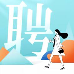 启东高新技术产业开发区招聘特勤辅助人员简